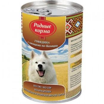 Родные корма Говядина с овощами по Казацки 970 гр