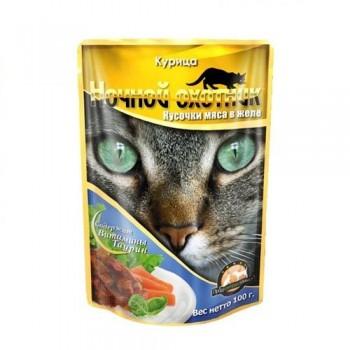 Ночной охотник кон. для кошек Курица кусочки в ЖЕЛЕ 100 гр