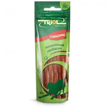 Triol / Триол Аппетитные колбаски из говядины для собак, 40г