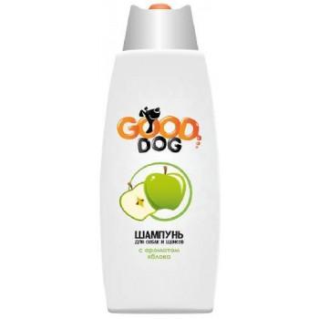Good Dog Шампунь для СОБАК и ЩЕНКОВ с ароматом ЯБЛОКА, 250 мл