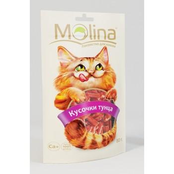 Molina / Молина Лакомство д/кошек Кусочки тунца, 80г