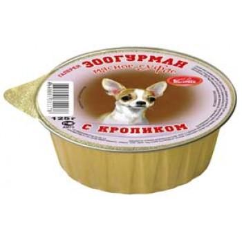 Зоогурман кон.д/собак Мясное суфле с кроликом 100гр (1888)