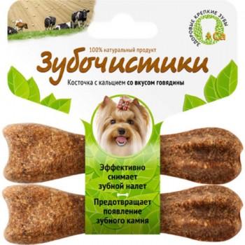 ЗУБОЧИСТИКИ Косточка жевательная для собак мелких пород до 10 кг Говядина набор 2шт 36г