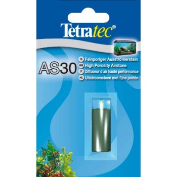 Tetra / Тетра AS 30 воздушный распылитель