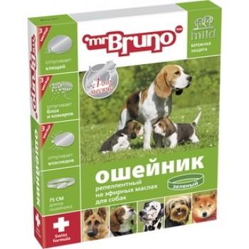 Mr.Bruno / М.Бруно Ошейник д/собак репеллентный 75см Зеленый