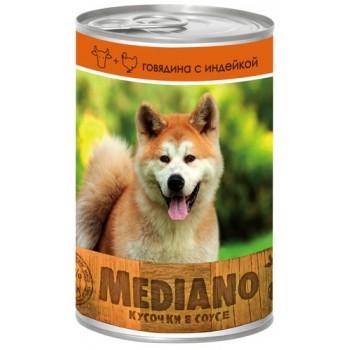 VITA PRO MEDIANO Консервы для собак кусочки в соусе говядина/индейка 405г ж/б /24/ 751641493