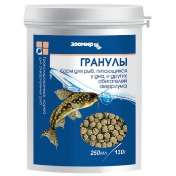 `Гранулы` корм для донных рыб и земноводных банка 250 мл (1х6) 426 (Зоомир)