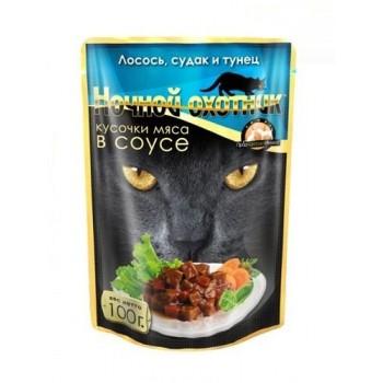 Ночной охотник кон. для кошек Лосось, судак, тунец кусочки в соусе 100 гр