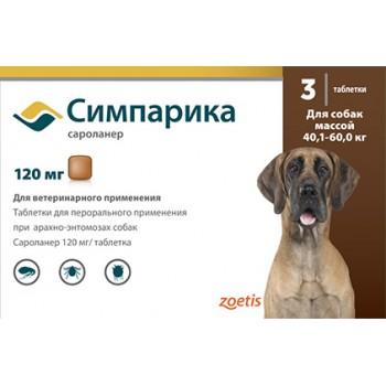 ПФАЙЗЕР Симпарика таблетки 120 мг X 3, 40,1-60,0 кг.