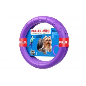 PULLER / ПУЛЛЕР 6491 Mini Тренировочный снаряд д/собак 18см*2шт, фиолетовый