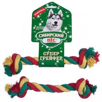 Сибирский пес Игрушка для собак Грейфер цветная верёвка 2 узла D 30/450 мм