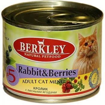 Berkley / Беркли кон. д/кошек кролик с лесными ягодами №5 200гр