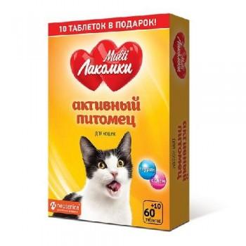 Multi Лакомки Активный питомец для кошек 70 таб.