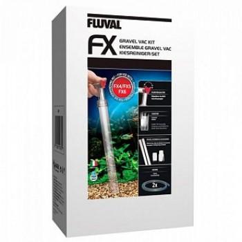Hagen / Хаген Сифон для грунта к фильтрам Fluval FX