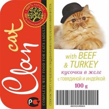 Clan / Клан консервы д/кошек Кусочки в желе с говядиной и индейкой, 0,1 кг