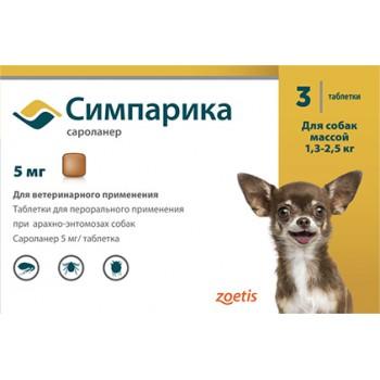 ПФАЙЗЕР Симпарика таблетки 5 мг X 3, 1,3-2,5 кг.