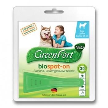 Green Fort / Грин Форт G203 БиоКапли д/собак более 25кг от эктопаразитов 1пипетка*2,5мл