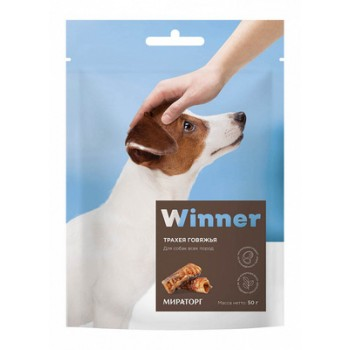 Winner Лакомство сушеное для собак. Трахея говяжья. 50 гр