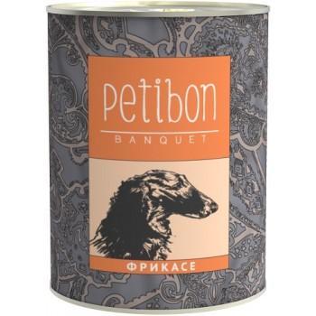 Петибон банкет кон. д/собак и щенков «Фрикасе» 340гр