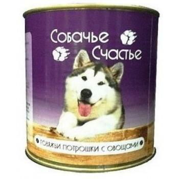 Собачье счастье кон.д/собак Говяжьи потрошки с овощами 750г