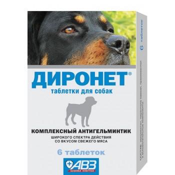 ДИРОНЕТ для собак крупных пород комплексный антигельминтик широкого спектра действия 6 табл.