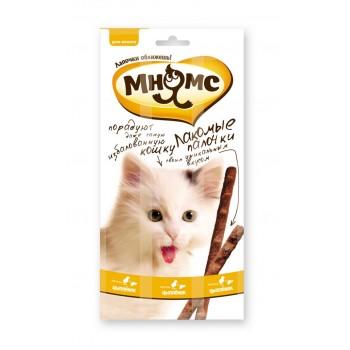 Мнямс лакомые палочки 13,5 см для кошек с цыпленком и печенью 3х5 г