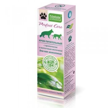 Пчелодар Крем питательный с прополисом и маточным молочком для лап животных 75 мл