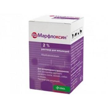 Марфлоксин 2% антибиотик широкого спектра действия 20мл