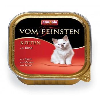 Animonda Vom Feinsten Kitten конс. 100 гр. с говядиной для котят (ламистер) 83448