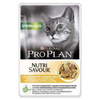 """Pro Plan / Про План Nutrisavour """"Adult"""" консервы для стерилизованных кошек Курица в соусе 85 гр"""
