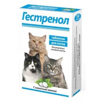Гестренол контрацептив для котов 10 таб.