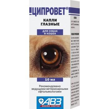 """""""Ципровет"""" глазные капли для профилактики и лечения болезней глаз, 10 мл"""