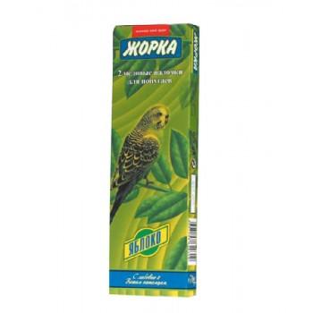 Жорка Палочки для попугаев с Яблоками 2шт. 80 гр.
