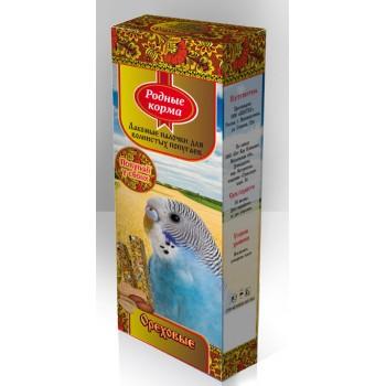 Родный корма Зерновая палочка для попугаев 45г х 2шт. с орехами 1х18 3161
