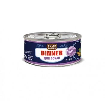 Solid Natura Dinner / Солид Натур Диннер Ягненок влажный корм для собак жестяная банка 0,1 кг