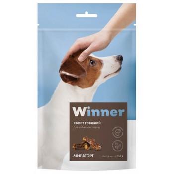Winner Лакомство сушеное для собак. Венчик хвоста говяжий. 110 гр