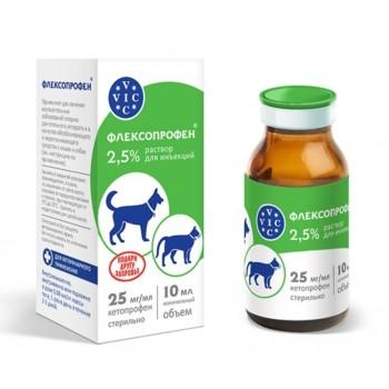 Флексопрофен 2,5% раствор для инъекций 10мл