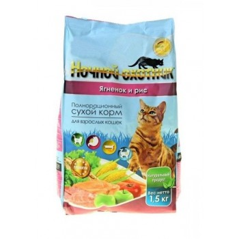 Ночной охотник сух корм для кошек Ягненок и рис 15 кг