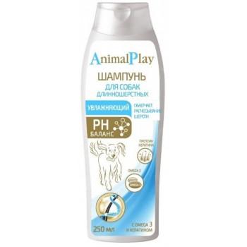 Animal Play / Энимал Плэй Шампунь д/длинношерстных собак Увлажняющий с Omega 3 и кератином 250мл