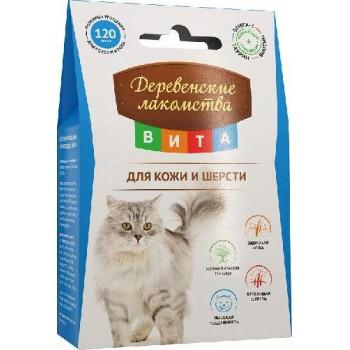 Деревенские лакомства ВИТА для кожи и шерсти, 60 гр