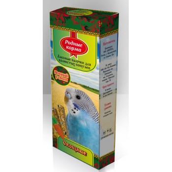 Родный корма Зерновая палочка для попугаев 45г х 2шт. с овощами 1х18 3178