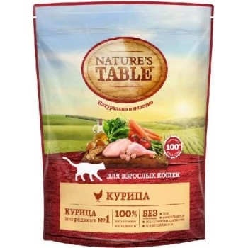 Nature's Table сух.д/кошек Курица 650г