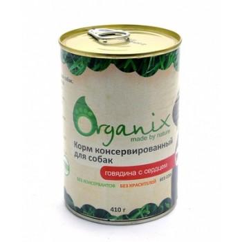 Organix / Органикс Консервы для собак говядина с сердцем, 410 гр