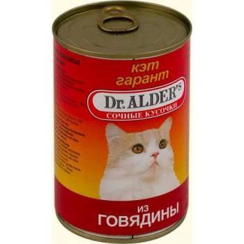 Dr.Alders / Доктор Алдерс Кэт Гарант Кон.д/кошек Говядина 400гр