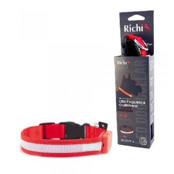 Richi / Ричи 17761/2012 Ошейник USB 32-34см (S) красный со светящейся лентой, 3 режима, зарядка от USB