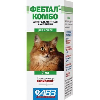"""""""Фебтал Комбо"""" суспензия 7 мл антигельминтик для кошек для лечения и профилактики нематодозов и цестодозов"""
