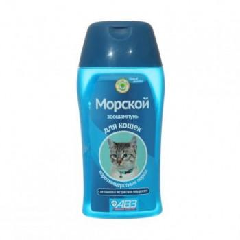 """Шампунь """"МОРСКОЙ"""" для кошек короткошерстных пород с хитозаном и экстрактами водорослей 180 мл"""