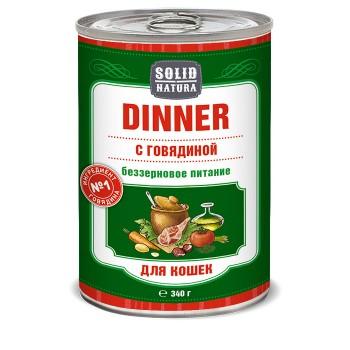 Solid Natura Dinner / Солид Натур Диннер Говядина влажный корм для кошек жестяная банка 0,34 кг