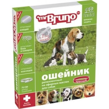 Mr.Bruno / М.Бруно Ошейник д/собак репеллентный 75см красный