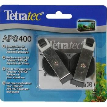 TetraTec / Тетра мембрана для компрессора TetraTec AP 200